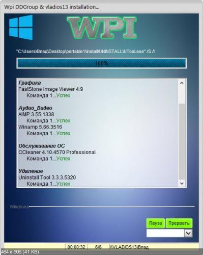 Mini WPI (x86-x64) by DDGroup & vladios13 [v.20.02]
