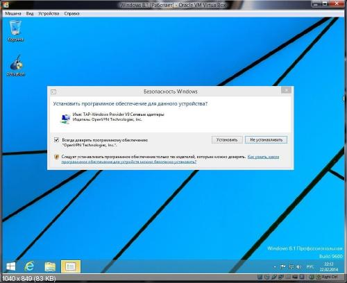 Windows 8.1 Russian 6 in 1 RUS 23.02.2014