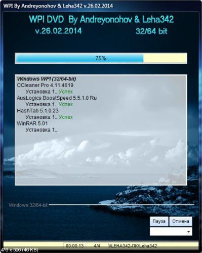 WPI DVD v.26.02.2014 By Andreyonohov & Leha342
