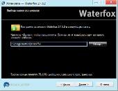 Waterfox 27.0.2 (x64) (2014) �� | Repack by X-NET
