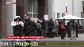 http://i60.fastpic.ru/thumb/2014/0308/37/3dbf412eb4a14a6e31810b0bdc3a0a37.jpeg