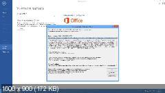 Microsoft Office 2013 Standard SP1 VL 15.0.4569.1506 Original Image