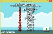 Crazy Bird Adventure (2014) PC