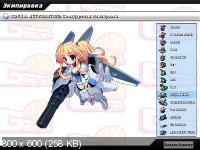 Gadget Trial (2006) PC