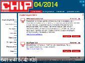 http://i60.fastpic.ru/thumb/2014/0321/dd/0c414127128a6a3bae613fb6075c3bdd.jpeg