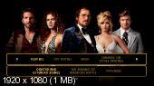 Афера по-американски / American Hustle (2013) Blu-ray 1080p от NovaLan