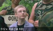 Тимур & его коммандо$ (2004) DVDRip