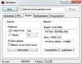 Bandicam 1.9.4.505 Portable (2014 /Rus / ML)