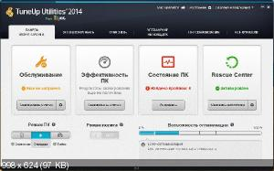 TuneUp Utilities 2014 14.0.1000.275 Final RePacK by KpoJIuK