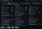 Advanced SystemCare Pro 7.2.1.434 Portable