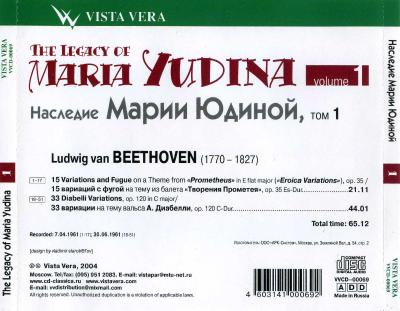"The Legacy of Maria Yudina vol.1 (Beethoven, ""Eroica Variations"", 33 Diabelli Variations) / 2004 Vista Vera"