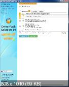 Driverpack Solution 14.4 R412 шарик-off edition (x86/x64/ML/RUS/2014)