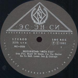 Motörhead – Iron Fist (1982/1992)