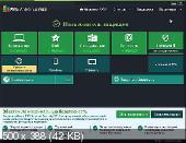 AVG Anti-Virus Free 2014.0.4355