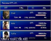 Final Fantasy VII: Remake HD (2012) PC | RePack