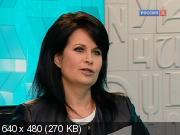 Главная роль. Ольга Ростропович (2014) SATRip