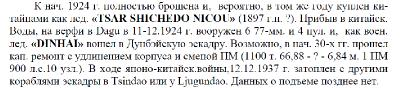 http://i60.fastpic.ru/thumb/2014/0410/49/11566f230a0322f94eb11c8197c6a149.jpeg