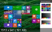 Windows 8.1 Enterprise x86/x64 Update BeaStyle 1.7
