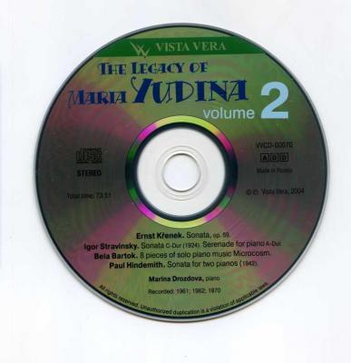 The Legacy of Maria Yudina vol.2 (E.Krenek, I.Stravinsky, B. Bartok, P.Hindemith) / 2004 Vista Vera