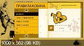 http://i60.fastpic.ru/thumb/2014/0413/80/1a51e9554246105d0338bb3cf9400880.jpeg
