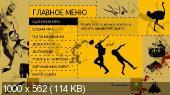http://i60.fastpic.ru/thumb/2014/0413/dd/24a53baded1abb9d54bc4185a23e52dd.jpeg