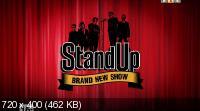 Stand Up [1-24] (2013-2014) SATRip, WEB-DLRip