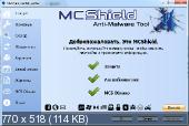 MCShield 3.0.5.28
