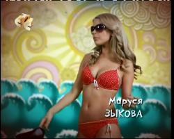 http://i60.fastpic.ru/thumb/2014/0416/0e/c62949b621ee2b6f2e15e632ef23580e.jpeg