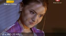http://i60.fastpic.ru/thumb/2014/0416/78/7f1cccbf92c43cbcc3b04eaf847d7978.jpeg