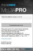 Phase One Media Pro 1.4.2.44