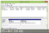 Multiboot USB Сonstructor NeleGal Edition UEFI v4.0 (RUS/2014)