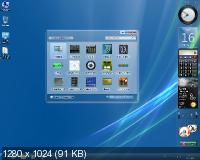 Windows 7 SP1 x64 Ultimate Black Dark Aero by Qmax® (2014/RUS)