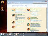 Windows7 Ultimate SP1 FIRE x86 (2014)
