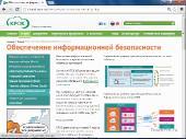 Инфраструктура как сервис / IaaS [Концепция построения облачных сервисов] (2013) WEB-DL