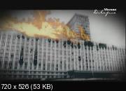 """Нераскрытые тайны (В чем загадка пожара в гостинице """"Россия"""") (2015) SATRip"""