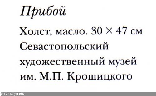 http://i60.fastpic.ru/thumb/2015/0124/88/a59e98444f5c5141af6a091312b2ff88.jpeg