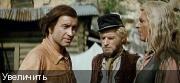 Смертельная ошибка / Todlicher Irrtum (1970) DVDRip | DUB