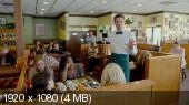 ����������� �� ������ / Divorce Invitation (2012) BDRip 1080p | DVO
