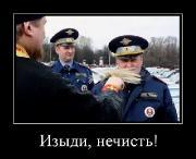 Демотиваторы '220V' 07.02.15