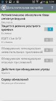 ESET Mobile Security & Antivirus 3.0.1249.0