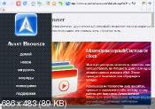 Avant Browser Ultimate 2015 Build 10 - обозреватель интернет