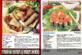 Золотая коллекция рецептов (№13, февраль / 2015)