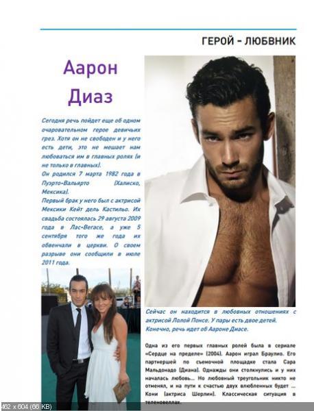 http://i60.fastpic.ru/thumb/2015/0212/a3/a556b6a6601920c3ba58eeb1ed93dfa3.jpeg