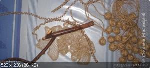 Рамки, панно, картины и т.д.  C793ca1e4e3e7d34b4ce8b14ec0ecf04