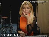 Постановка Вокального Голоса с Нуля (2013) Видеокурс