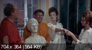 Смешное происшествие по дороге на Форум (1966) / ПМ / DVDRip
