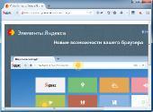 Mozilla Firefox 31.5.0 ESR