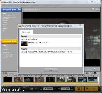 SolveigMM Video Splitter 5.0.1510.28 Business Edition Portable
