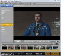 SolveigMM Video Splitter 5.0.1510.28 Business Edition Portable