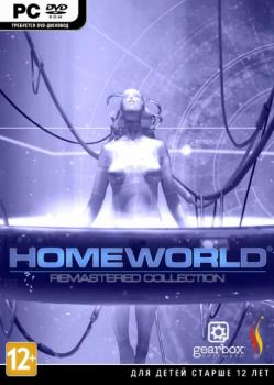 Homeworld Remastered Collection (2015, PC)